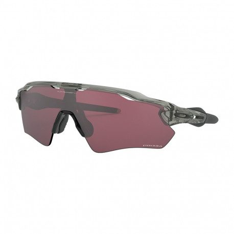 Lunettes vélo Oakley Radar EV Path Grey Ink/Prizm Road Black